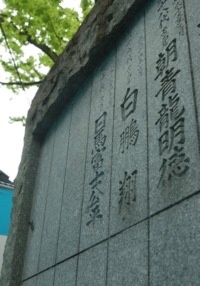 日馬富士公平の画像 p1_8